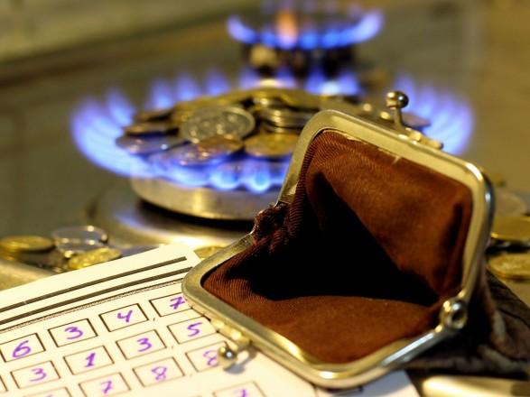 """""""Нафтогаз"""" повысил цену на газ в июле до 13,13 гривен"""
