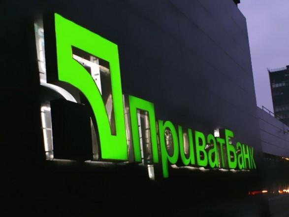 В ПриватБанке сообщили о технологическом сбое - повторно списывают деньги с карточек клиентов