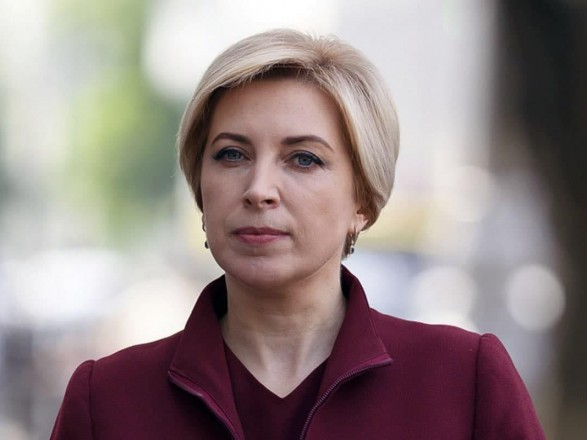 """Верещук пристыдила """"героя пленочных скандалов"""" Порошенко за попытки поучать власть"""
