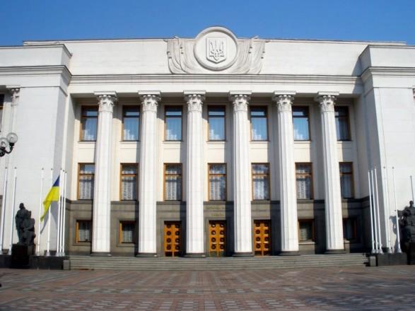 Верховная Рада откроет двери ко Дню Конституции Украины
