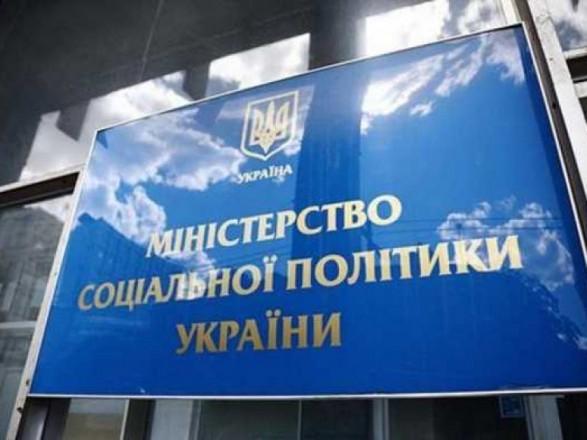 Лазебная: для более миллиона украинцев с 1 июля будем индексировать пенсии