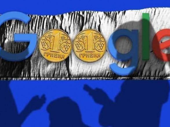 """Зеленский дал """"добро"""" на введение """"налога на Google"""""""