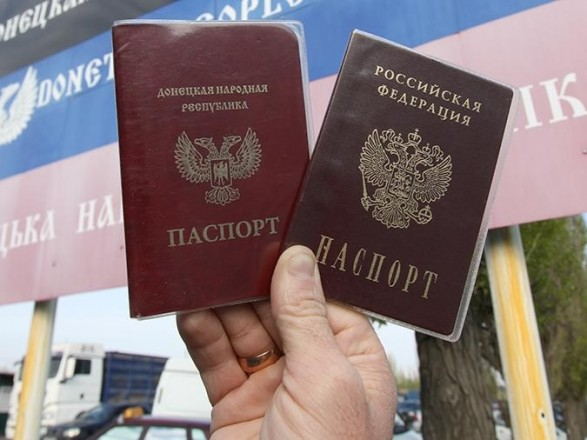 В ТКГ назвали две причины российской паспортизации жителей Донбасса