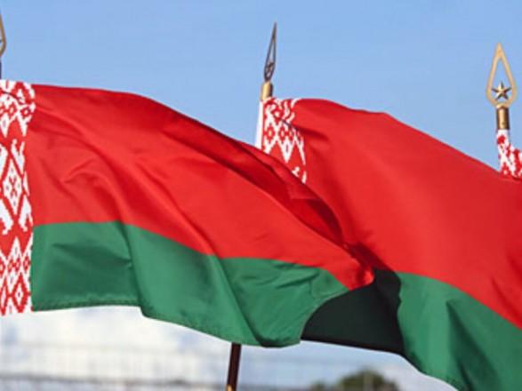 В Беларуси к выпускнице университета пришли с обысками из-за речь, в которой она поблагодарила политзаключенных-юристов