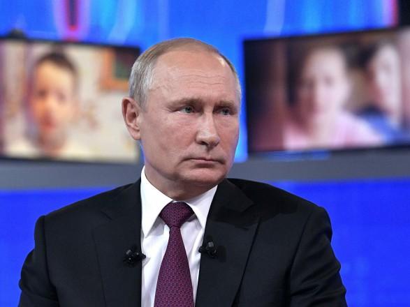 Путин об инциденте с британским эсминцем у оккупированного Крыма: мировая война бы не началась, даже если бы мы его потопили