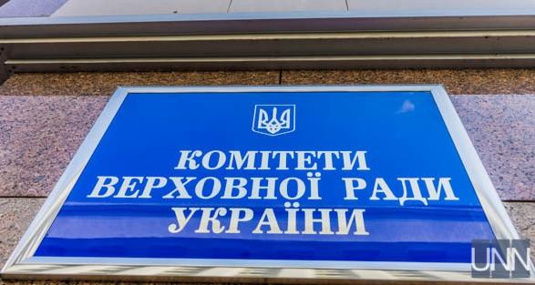 Комитет по вопросам здоровья поддержал законопроект о легализации медицинского каннабиса