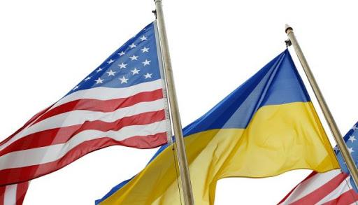 В посольстве США поздравили жителей украинского Нью-Йорка