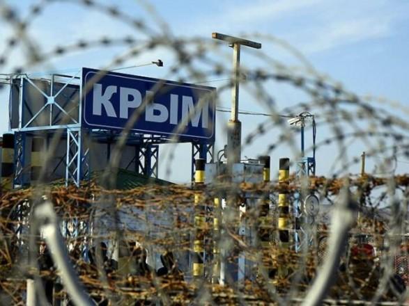 """В Украине отменили режим свободной экономической зоны """"Крым"""""""