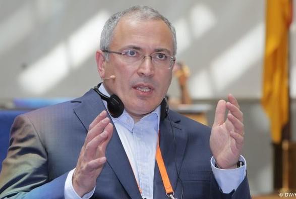 """В России признали """"нежелательными"""" четыре связаны с Ходорковским организации"""