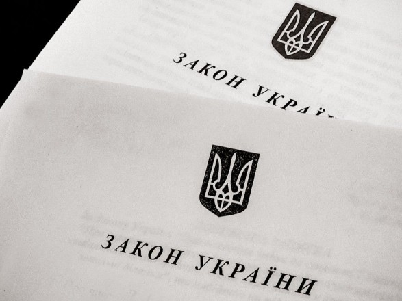 Сегодня состоится внеочередное заседание Верховной Рады: что в повестке дня