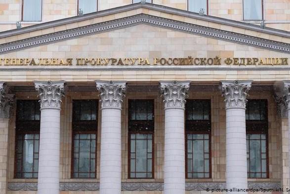 В ЕС осудили продолжающееся давление на гражданское общество в РФ