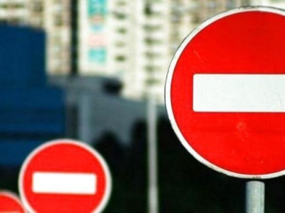 Спортивные соревнования в Киеве: сегодня будет перекрыт ряд улиц