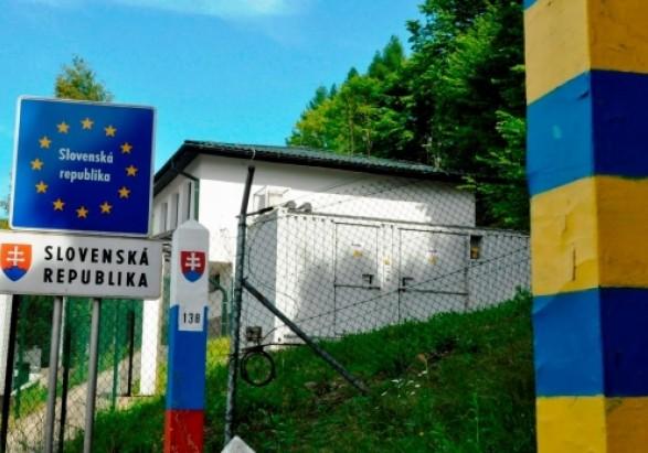 Полиция Словакии на въезде в страну будет проверять Covid-паспорта