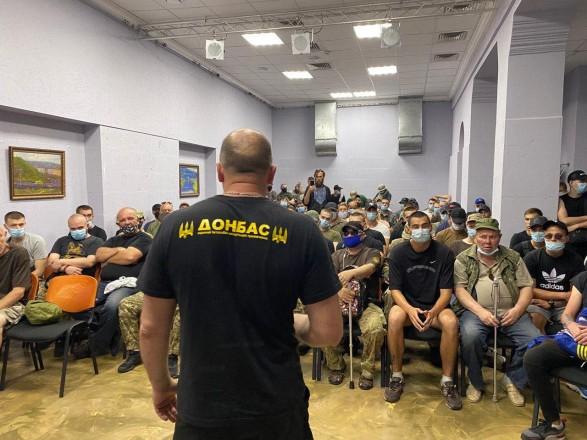 На территории возле озера Вырлица в Киеве будет благоустройство и современный центр реабилитации воинов АТО