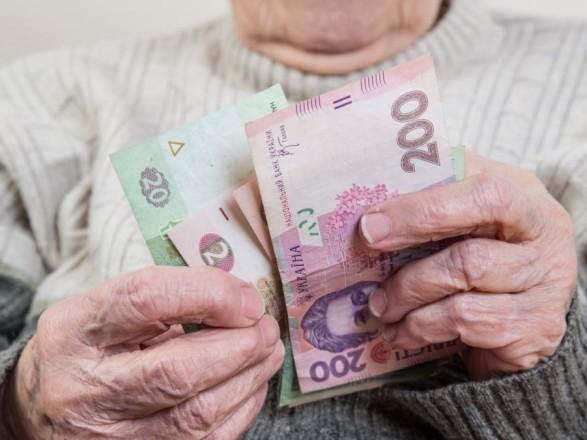 Украинцы могут вернуться на получение пенсий на дому: что для этого нужно
