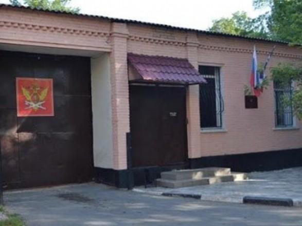 И-за коронавируса Симферопольский СИЗО закрыли на карантин - активисты