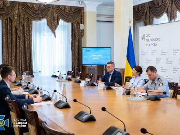 СБУ открыла более 23 тыс. дел по военной агрессии РФ - Баканов