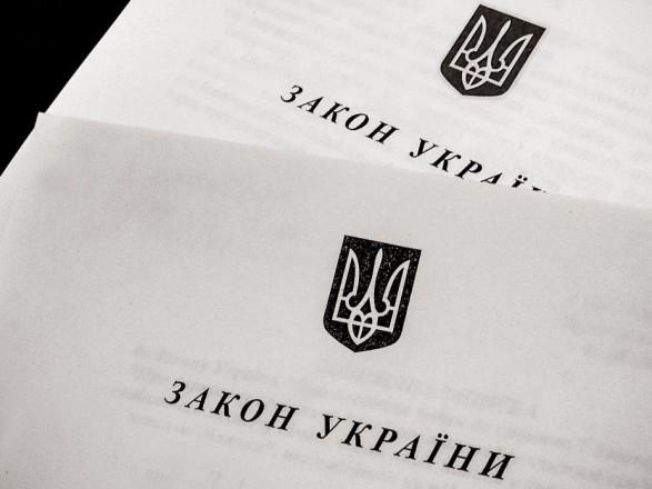 Парламент принял в первом чтении законопроект об ускорении приватизации