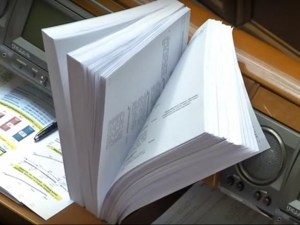 """В налоговый """"ресурсный"""" закон уже подали 3000 поправок и """"ближе к ночи"""" ожидают еще тысячи - Железняк"""