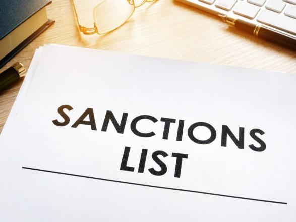 СНБО ввела санкции в отношении девяти украинцев с санкционного списка США
