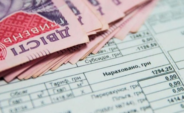 Уже не три миллиона: меньшему числу украинцев переназначили субсидию после запуска новых правил