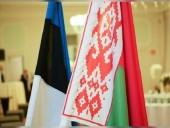 Эстония отказалась отправлять в Минск посла из-за непризнания Лукашенко