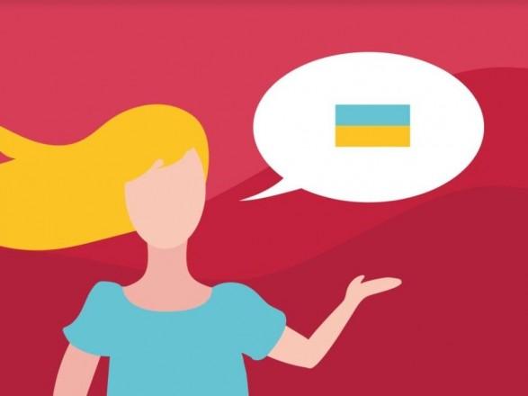 Чиновники могут пересдавать экзамен по украинскому языку раз в четыре месяца