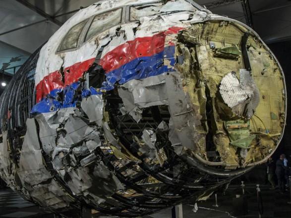 Сегодня седьмая годовщина катастрофы MH17 на Донбассе