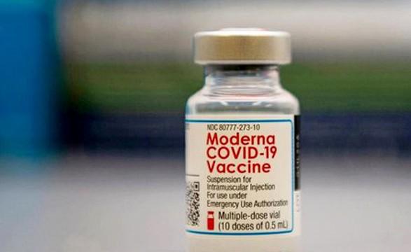 В Украину завтра прибудет вакцина Moderna