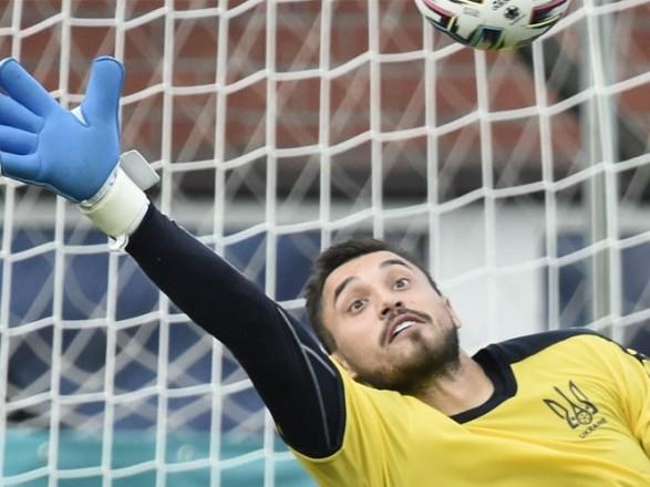 Евро-2020: голкипер Украины Бущан в топ-6 по количеству сейвов