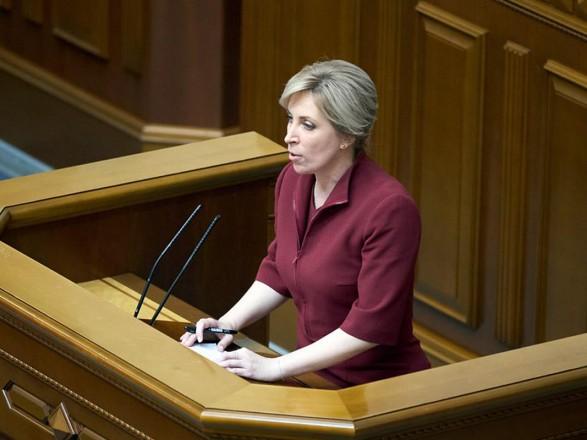 Верещук сообщила повестку дня внеочередного заседания ВР