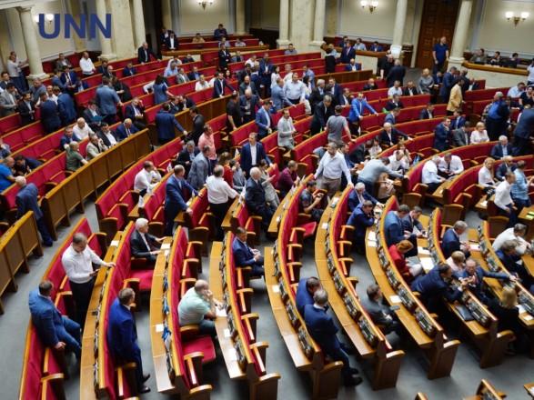 """Эксперт: во время пятой сессии ВР приняла законы, поддерживаемые электоратом Зеленского. Но работала не в """"турборежиме"""""""
