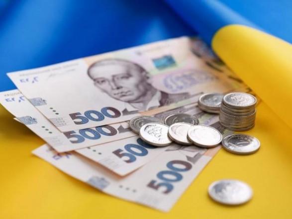 Бюджетную декларацию официально одобрила ВР: документ с рекомендациями подписал Разумков