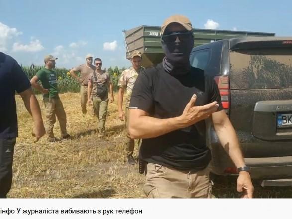 "Работники ""Кернел"" напали на журналиста"