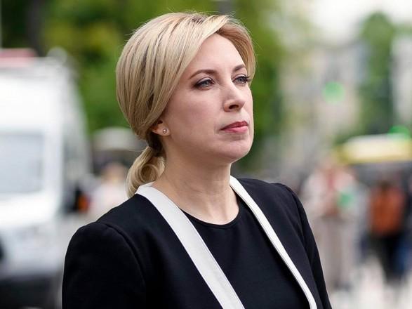Верещук о возможном назначении министром: я знаю, что нужно украинской армии
