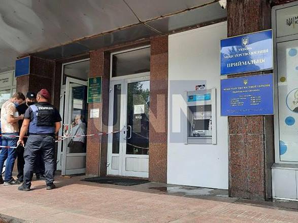 В Киеве сообщили о заминировании одного из зданий Министерства юстиции