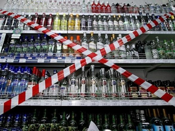 В Украине предлагают запретить продажу алкоголя и сигарет в супермаркетах