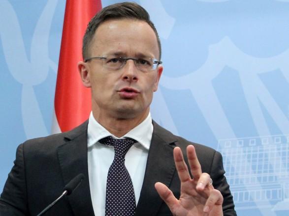Глава МИД Венгрии Сийярто приедет завтра в Украину: что в программе визита