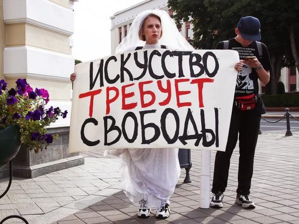 Минюст Беларуси хочет ликвидации Белорусского ПЕН-центра
