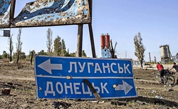 В ТКГ обменялись обновленными списками разыскиваемых граждан - спецпредставитель ОБСЕ