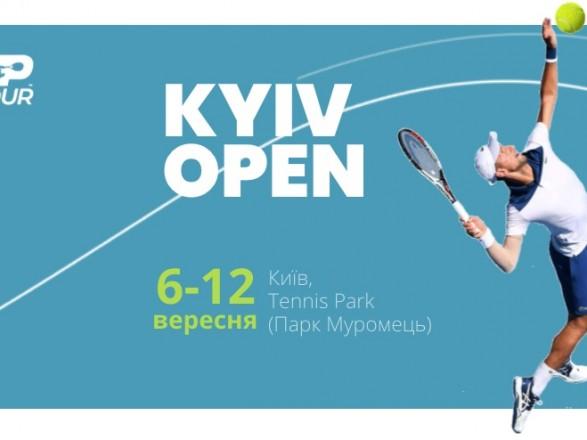 Впервые с 2008 года: Украина будет принимать турнир категории ATP Challenger Tour