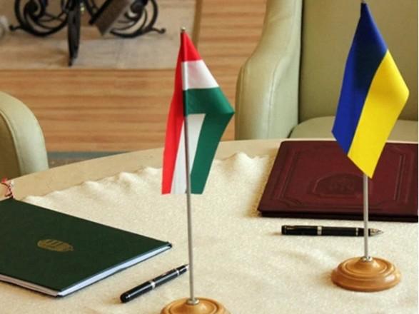 Украина и Венгрия договорились в сентябре собрать комиссию по вопросам нацменьшинств