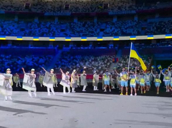 Олимпиада-2020: сборная Украины прошла на церемонии открытия Игр в Токио
