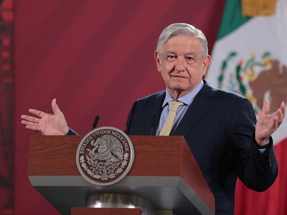 Президент Мексики предложил создать аналог ЕС в Латинской Америке