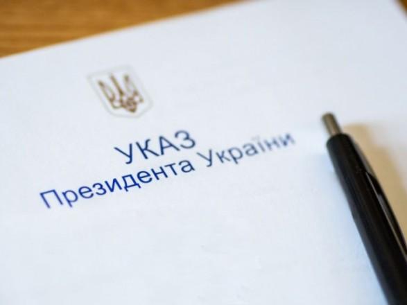 Официально: опубликованы указы Зеленского о кадровых ротациях в ВСУ