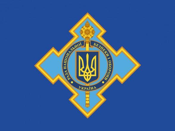 СНБО cнова планирует провести выездное заседание в Донецкой области