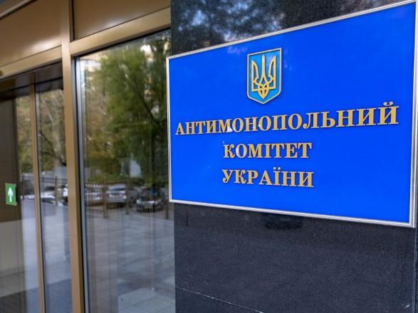 В АМКУ не смогли назвать сроки завершения исследования положения Scania на рынке грузовых автомобилей Украины