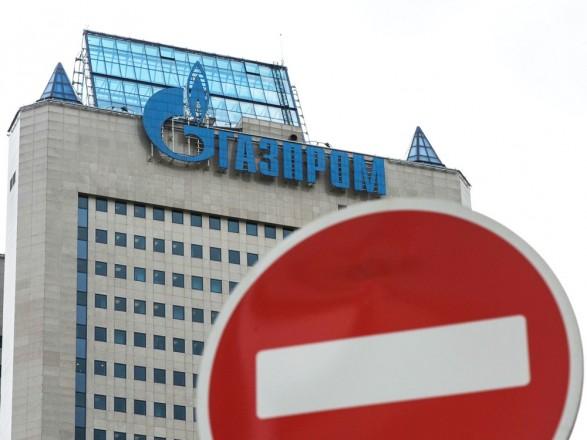 """На фоне отказа """"Газпрома"""" увеличивать поставки через Украину - в Европе цены на газ выросли до рекорда"""