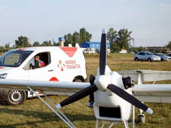 Впервые в Украине: Новая почта протестировала доставку посылки беспилотным летательным аппаратом