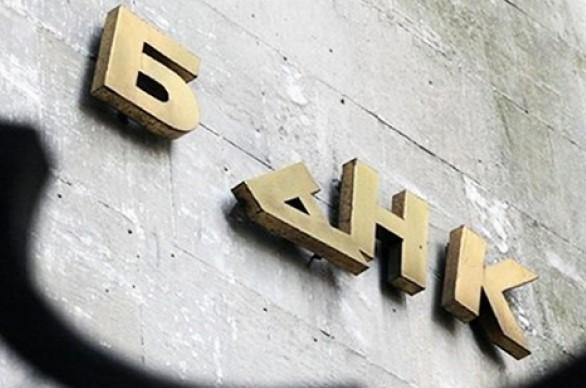 В Украине изменили процедуру ликвидации банков. Зеленский подписал закон